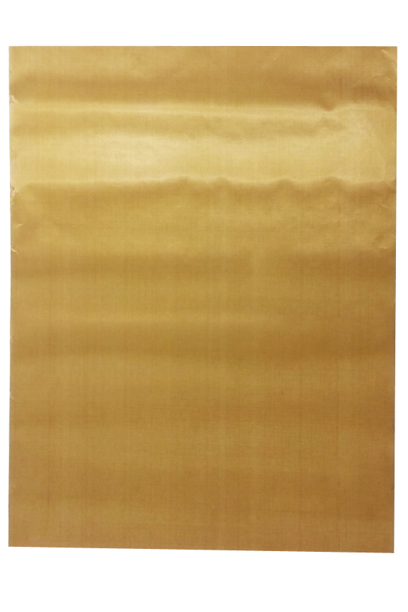 Premium Quality NonStick Baking Sheet - TFX