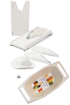 V-Slicer Slice and Serve Combo