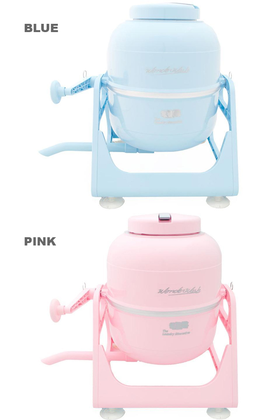 Wonderwash color options: retro blue and pink