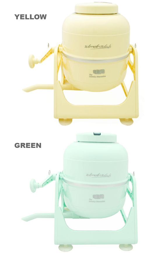 Wonderwash color options: retro yellow and green